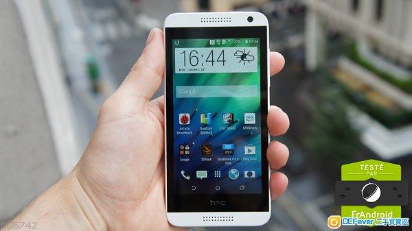 90% New HTC 610 4G白色行貨有盒全套(配件未用)