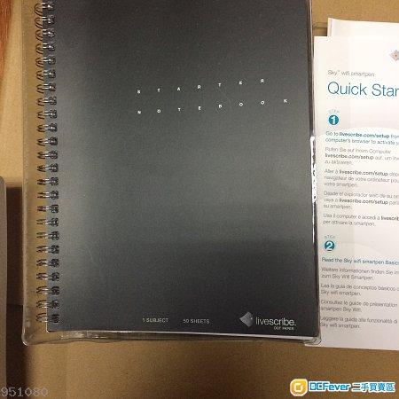 原裝Livescribe dot paper 智能筆記本starter notebook 50 sheets