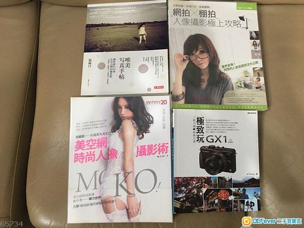 攝影書籍 34 (清書架) 3本台灣人像攝影書