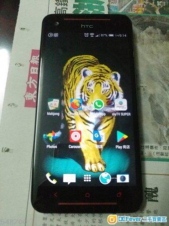 HTC Burterfly s(黑色)