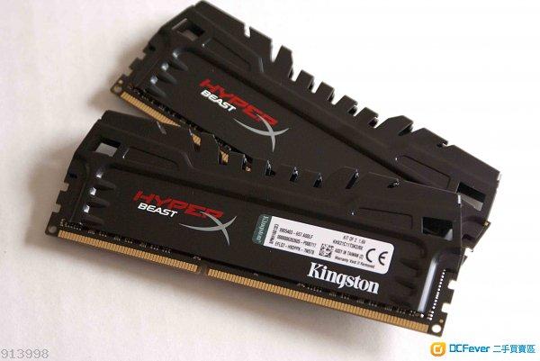 Kingston HyperX Beast 2x8GB DDR3-2400 mhz