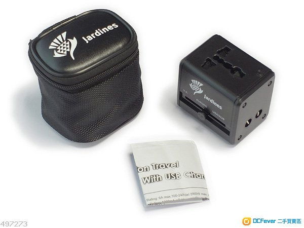 Univeral travel power plug USB charger adapter 全球通用旅行萬能轉換插頭充電器