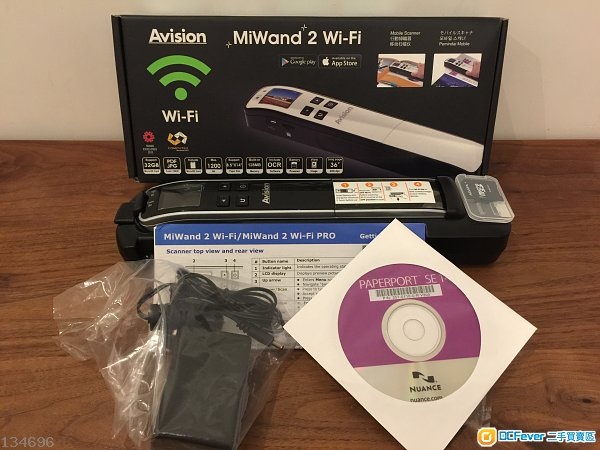 Avision mobile scanner with wireless design