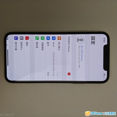 Iphone x 256 gb 銀色