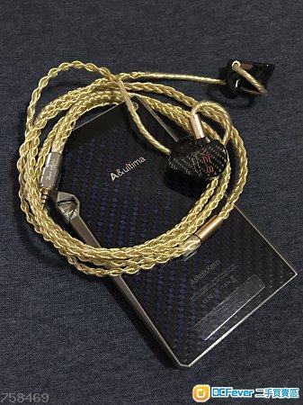 Beat audio billow 8絞 2.5平衡頭