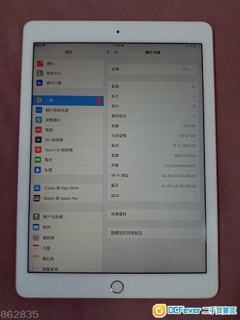 iPad pro 9.7 128GB Wi-Fi Rose Gold