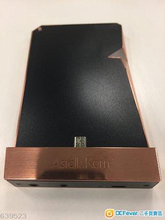 AK380 銅 AMP