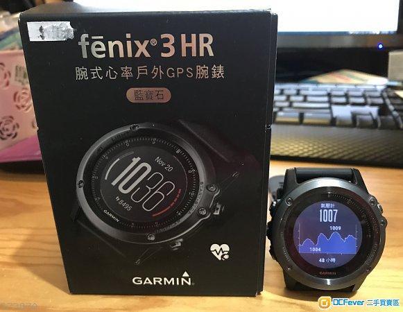 Garmin fenix 3 HR 中文版 Sapphire 藍寶石版本