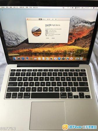 Macbook Pro 2015 i5 2.7GHz