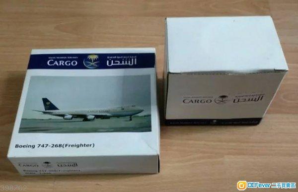 Saudi Arabian Airlines Cargo Boeing 747-268F 模型連水杯
