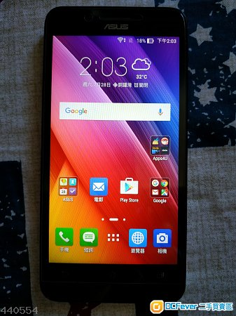 "99%新 Asus Zenfone Go 5"" 2GB+16GB 紅色 3G手機 (ZC500TG)"