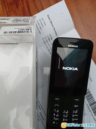 Nokia 8110 4G 行貨