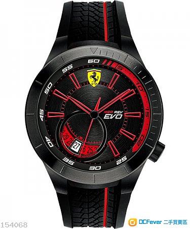 Ferrari 法拉利 RedRev Evo 腕錶