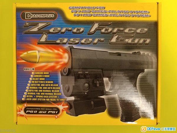 DragonPlus Laser Gun for PlayStation 1 & 2 (90% New)