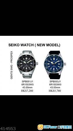 全新行貨Seiko Prospex SBPB051J1(not Rolex,Omega,iwc,isofrane)