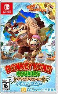 Switch遊戲 Donkey Kong