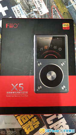 Fiio X5 ii 第二代 second generation 全套行貨 95%new