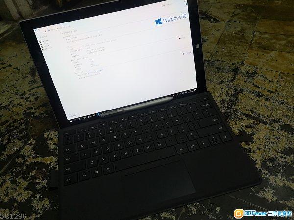 Surface pro 3 i7/8GB/128GB