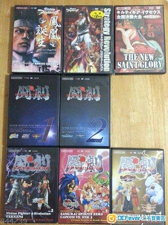 出售多張日版格鬥遊戲比賽DVD