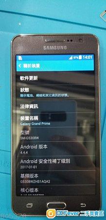 95%,三星 grand prime,剩係機背有花,4G,雙咭,NFC,後備機,$200,不議價