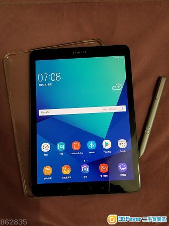 Samsung Galaxy Tab S3 9.7 wifi version