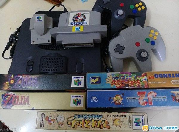 N64 + GAME