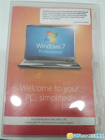 Windows 7 Professional 32-bit Software