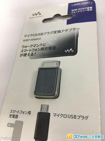WMP-NWM10 (micro usb>WM-PORT 轉換器) ZX100/ZX300/WM1A/WM1Z適用