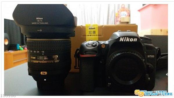 Nikon d7500 + 16-80mm 2.8-4
