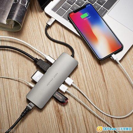 Pepper Jobs TCH-6 Ultra USB-C Digital AV Multiport & Network Hub Adapt