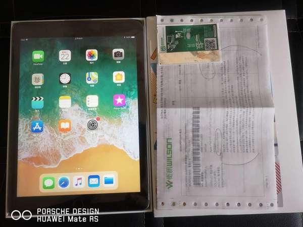 iPad 2018 大空灰128gb衛訊單只開盒激活21/8/2018買