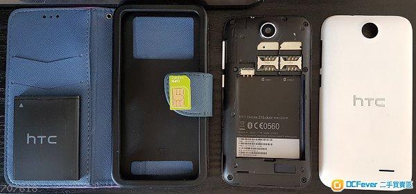 HTC Desire 310 Dual SIM 行貨