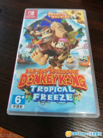 Switch game  Donkey kong