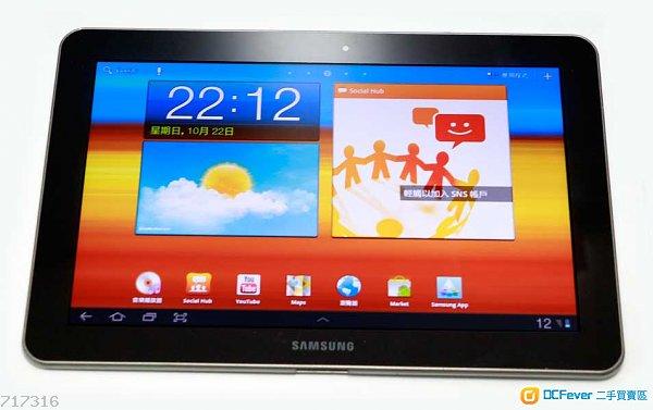 可插SIM咭上網合小朋友家用學習Samsung Galaxy Tab 10.1 GT-P7500 3G 16GB平板連usb線