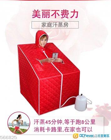 桑拿浴箱,桑拿蒸機(遙控器)