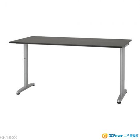 80% new Ikea Galant Desk 160 x 80cm