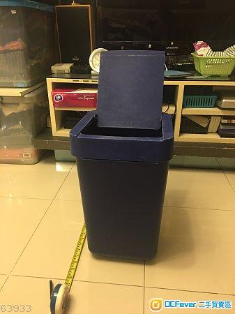 IKEA 垃圾桶