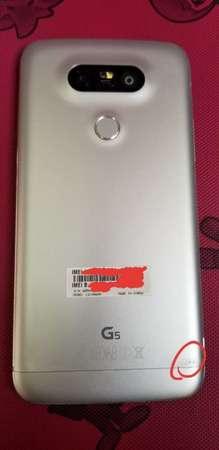 95%新,一小花,LG G5,32GB,雙咭,全正常,剩機,不議價,$450