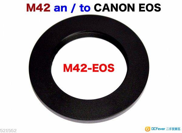 M42 - Canon Eos Adaptor接環[For 800d / 750d / 760d /77d / 5DIV ]