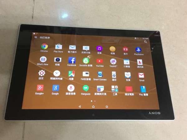 Sony 平板