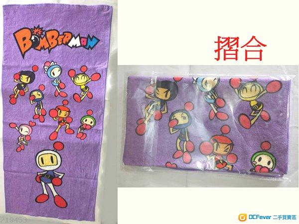 (全新正版) BOMBERMAN 大毛巾連透明包裝膠袋 (有數件)