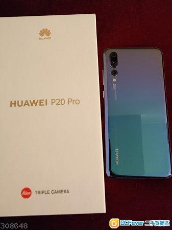 HUAWEI 華為 P20 Pro 128G 極光色 (行貨新淨送多套貼膜機套)