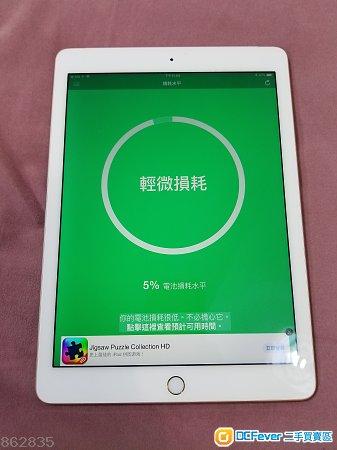iPad air 2 32GB cellular+wifi