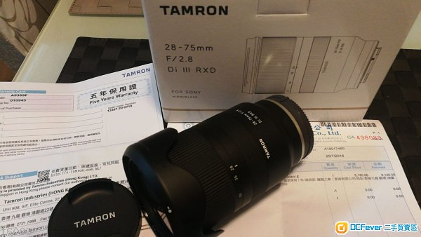 Tamron 28-75mm F2.8 Di III RXD (Model A036) (Sony E mount)