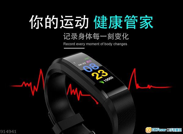 [彩屏 血壓,心率,運動睡眠監測,智能手環]100%全新