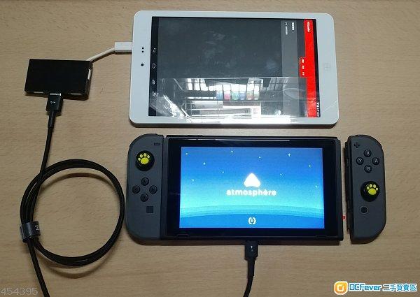 【全場最高好評!絕無誇大!惟一高達467好評!】3DS 11.9.0磁鐵法破解!psv 3.68變革破解!switch最高6.2.0破解!