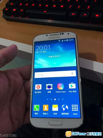 Samsung s4 i9500 95% New