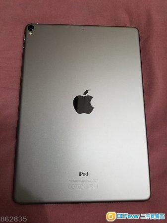 iPad Pro 256GB 10.5 wifi