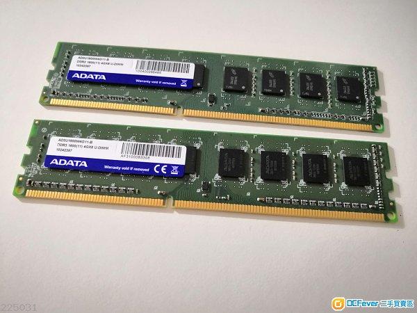 Adata DDR3 1600  8G (4GBx2) RAM