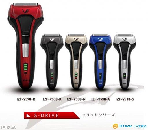 日本 Izumi 2018/10 新出S系列電動剃鬚刨 IZF-V538(3刀) V558(4刀) V578(5刀) 全機防水 世界電壓